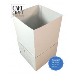 Cake Box Super Extender