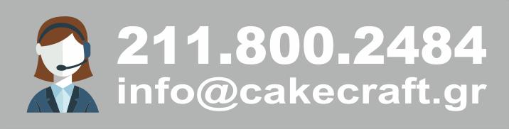 Τηλεφωνικές Παραγγελίες 2118002484